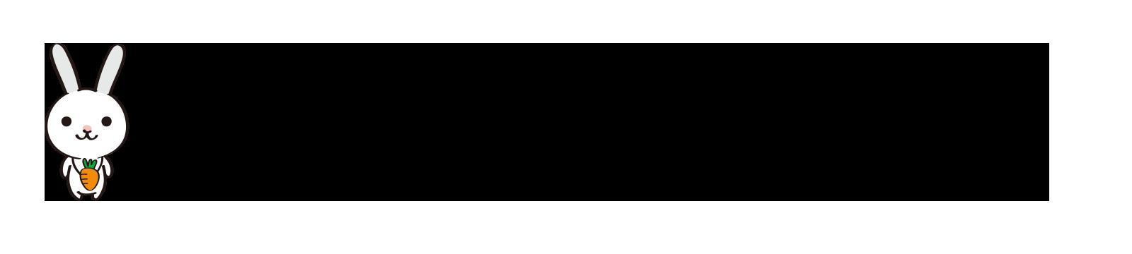 サムライ集客ガイド